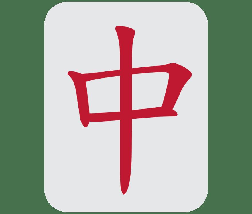 14 principais Online Mahjong sites de cassino no Portugal